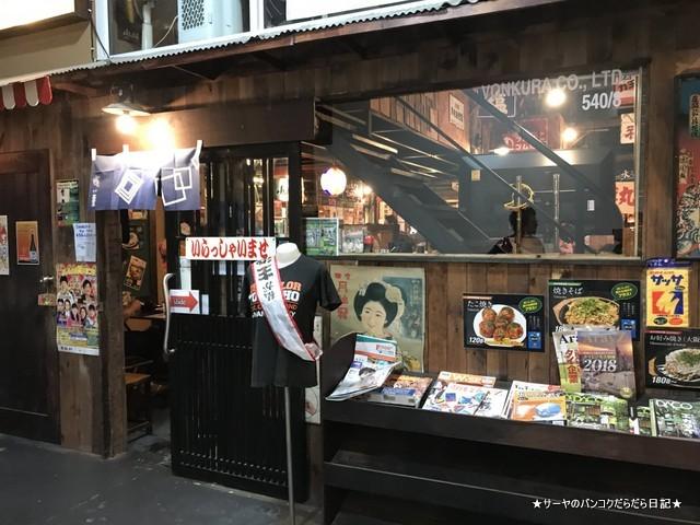 トンロー横丁 thonglor yokocho bangkok (1)