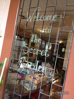 20120309 the secret garden 1