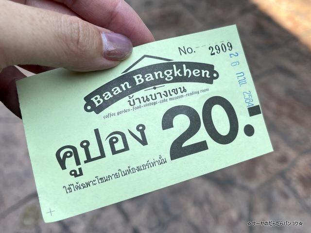 バーンバンケーン Ban Bangkhen バンコク 映え (5)