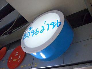 20060519 ピアス 3