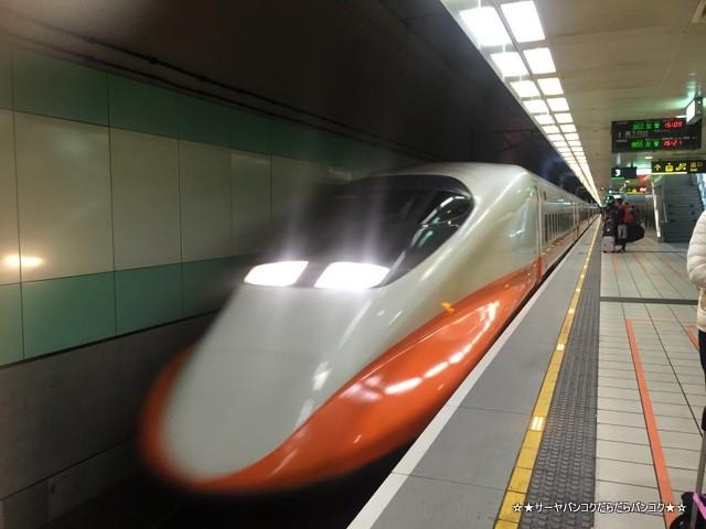 台湾 新幹線 台湾高速鉄道 高雄 台北