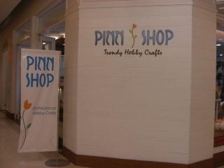 20091205 pinn shop 1