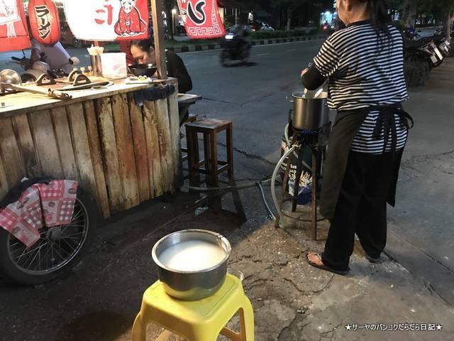ラーメン屋台 ウドンタニ udonthani ramen street (2)