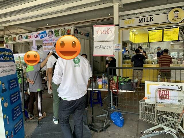 サムヤーン市場 バンコク samyang