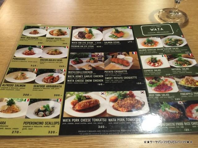 WATA Fusion Restaurant バンコク スクムウィット カフェ