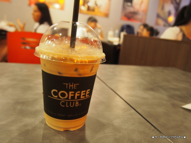 The Coffee Club at ドンムアン空港国内線ターミナル
