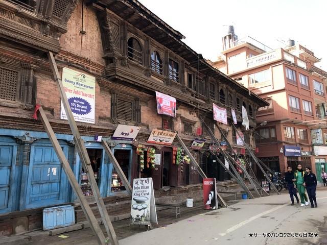 Bhaktapur バクタプル カトマンズ 世界遺産 王宮前広場 (6)
