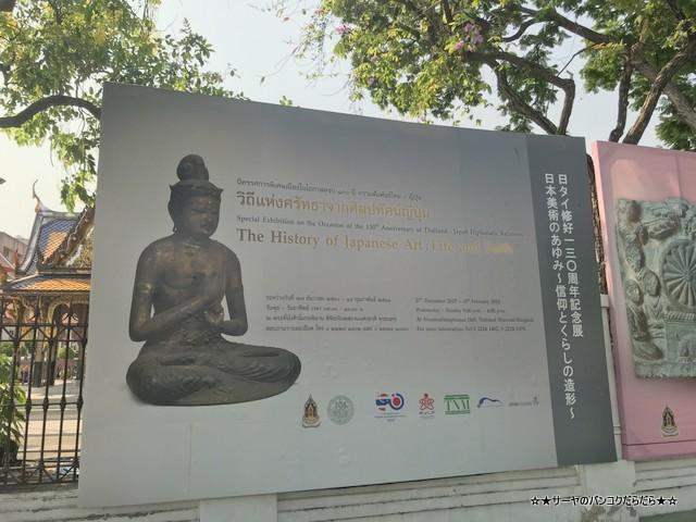 bangkok national museum バンコク国立博物館 (47)