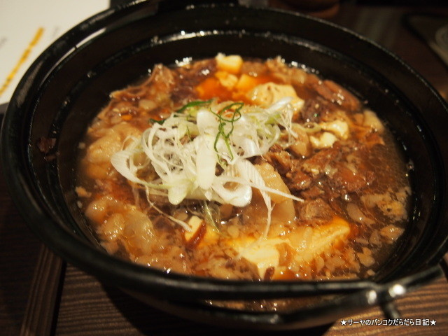 ほっこり hokkori バンコク 和食 美味しい (9)