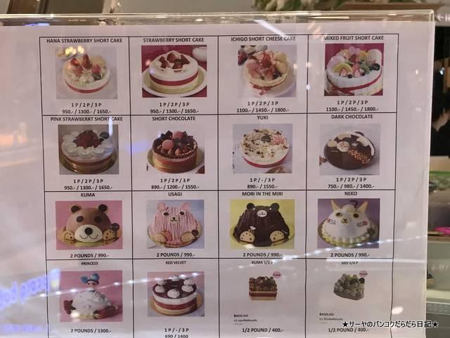 mori cake bangkok thailand (2)