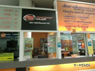 20110508 sukhothai 4