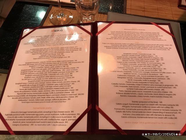 latana ラターナ バンコク イタリアン 要予約 美味しい (3)