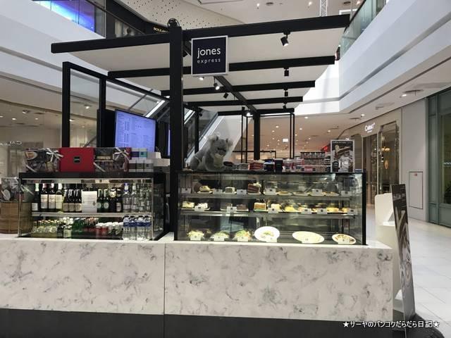 janes cafe central world バンコク カフェ (2)