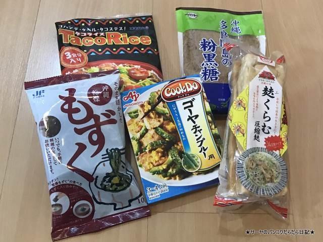 OKINAWA SOUVENIR 沖縄 土産 2019 おすすめ もずく