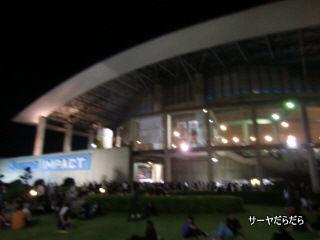 20111108 x japan 2