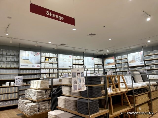 MUJI 無印良品 NEW CONCEPT STORE (26)