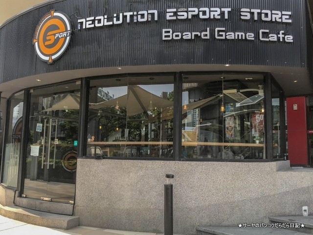 Neolution Esport Board Game Cafe ekamai (1)