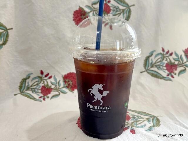 コーヒーデリバリー Pacamara Coffee (4)