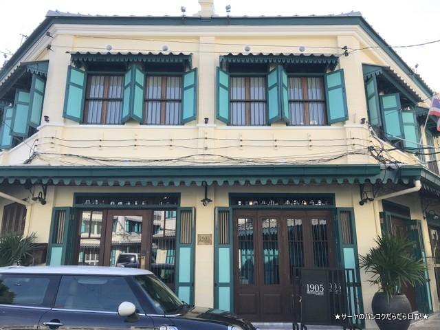 1905 Heritage Corner bangkok old city (19)