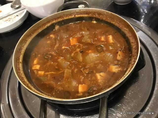 ボンガ 新大久保 韓国料理 牛焼肉 (7)