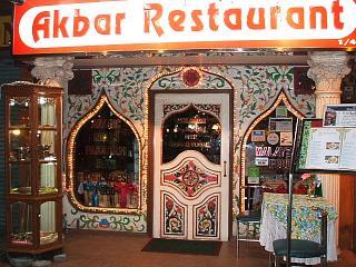 0709 AKABAR Restaurant 1