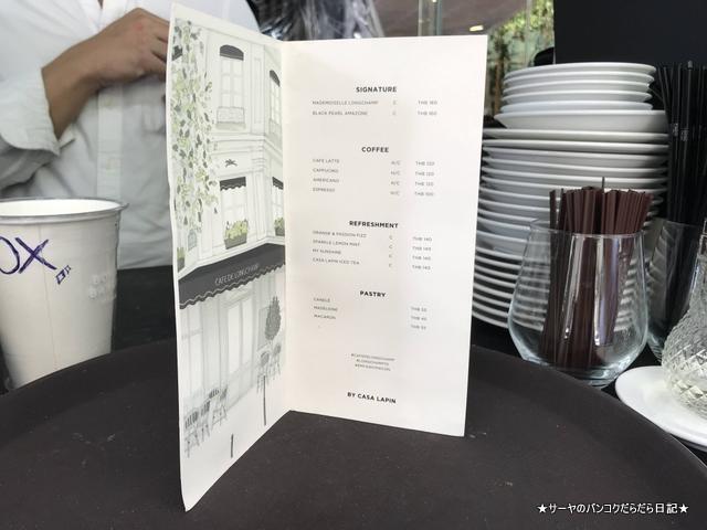 cafe de LongChamp ロンシャンカフェ バンコク  (2)