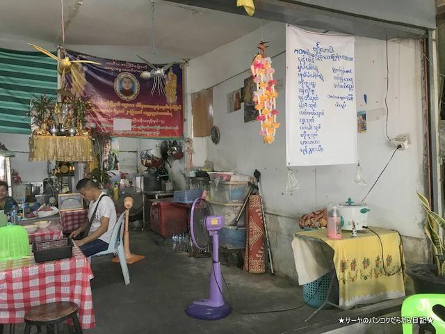 Mo.Na Myanmar food ミャンマー レストラン プラカノン (3)