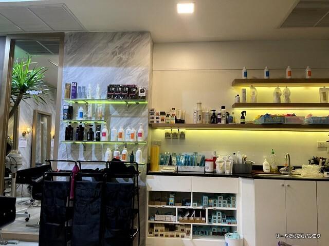 Gangnam Korean Hair Salon 美容院 バンコク (7)