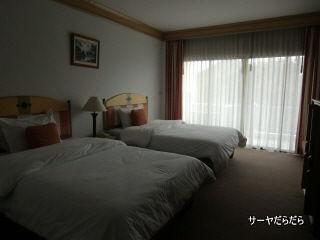 20101210 Sak Phu Duen Hotel & Resort 2