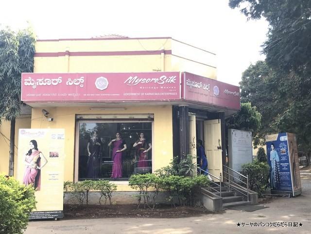 KSIC Mysore silk マイソールシルク インド旅行 サーヤ (2)
