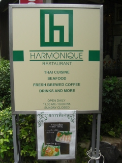 20090802 HARMONIQUE 1