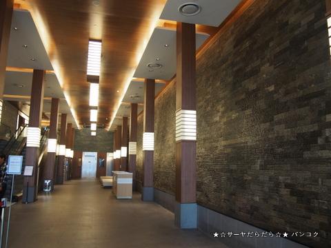 新世界セントムシティ スパランド Shinsegae Centum City Spaland