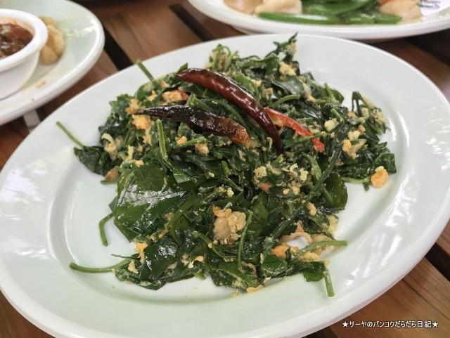 Khaomao Khaofang Restaurant (8)