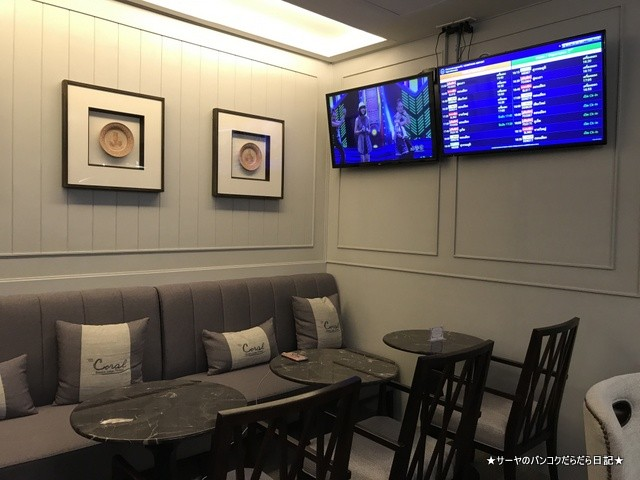The Coral Executive Lounge Udonthani Airport (2)