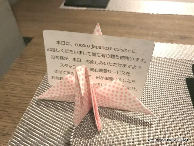 COCORO Japanese トンロー 接待 日本料理 和食 (4)