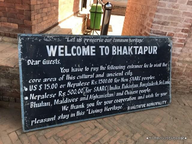 Bhaktapur バクタプル カトマンズ 世界遺産 王宮前広場 (7)