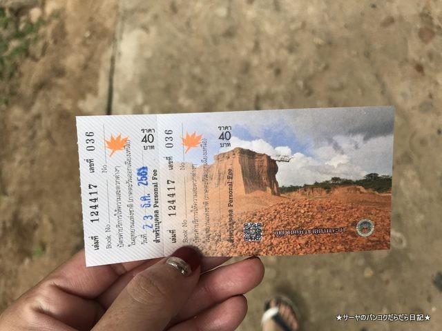 Sarika Waterfall サリカ滝 ナコンナヨック おすすめ 日帰り (5)