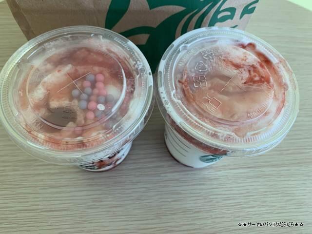 Starbucks Thailand buy1get1free バンコク (8)