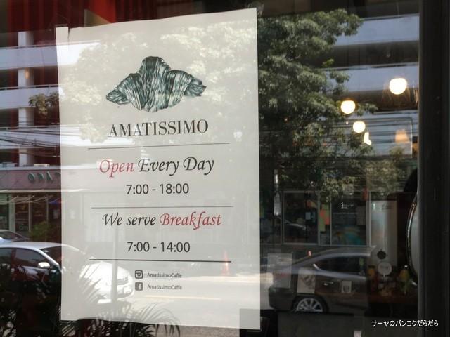 Amatissimo Caffe バンコク カフェ (5)