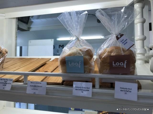 0 Loaf Bakery  Cafe Soi Lengkee パタヤ ベーカリー (3)
