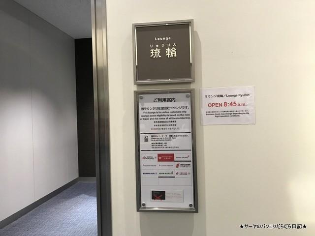 ピーチ航空 peach air naha 那覇 沖縄 バンコク (11)