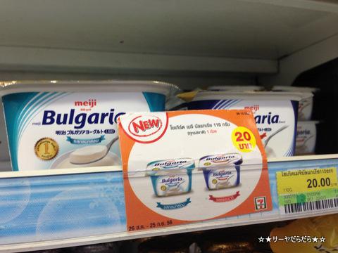 meiji Meiji Bulgaria Yoghurt  Thailand