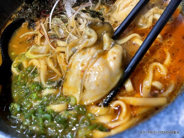 Hokkaido Soup Curry Shop 北海道スープカレー屋 (2)