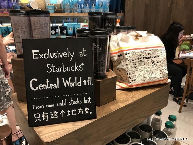Starbucks Reserve バンコク スタバ ニトロ (10)