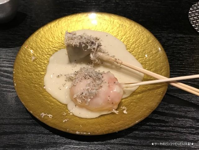 Katana Japanese Restaurant Bangkok バンコク 日本料理 刀 (3)