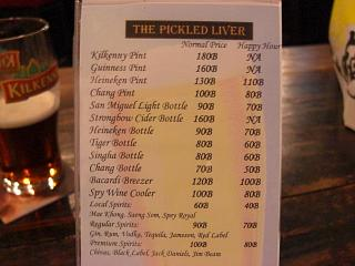 20080426 the pickled liver 3