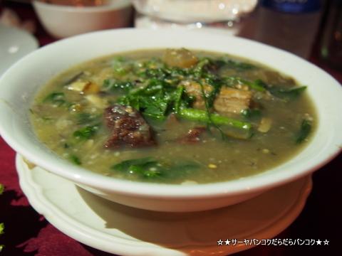 Pak Houay Mixay Restaurant パークフアイミーサイ