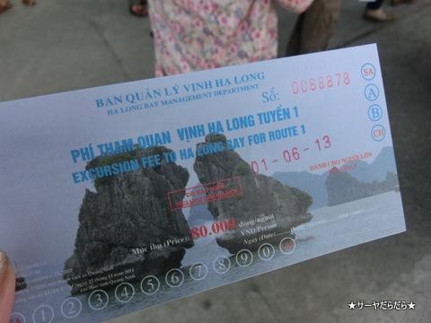 0612 ハロン湾 ベトナム 7