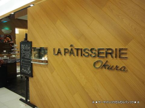 La Patisserie okura バンコク サーヤ ホテル ケーキ