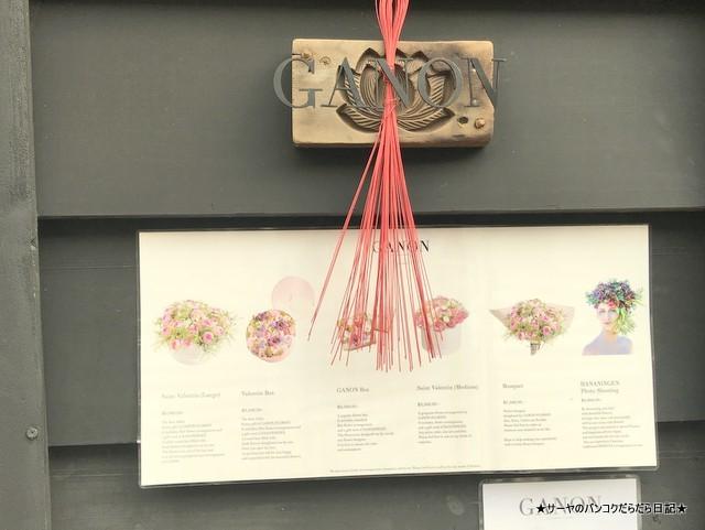 ganon 花人間 flowerman 花束 ファッションショー 入口